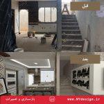 بازسازی و تعمیرات ساختمان های اداری - مسکونی - تجاری -NYdesign.ir (1)